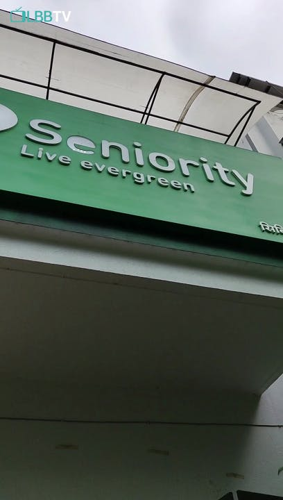 Green,Font,Signage,Architecture,Sign,Building